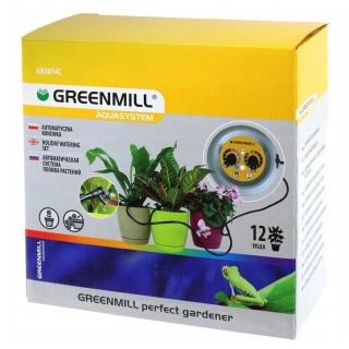 Automatyczna konewka akumulatorowa - wiele trybów pracy, idealna do roślin pokojowych